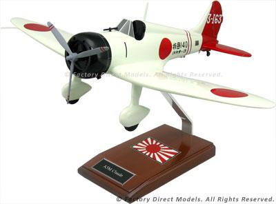 Mitsubishi A5M Claude Scale Model