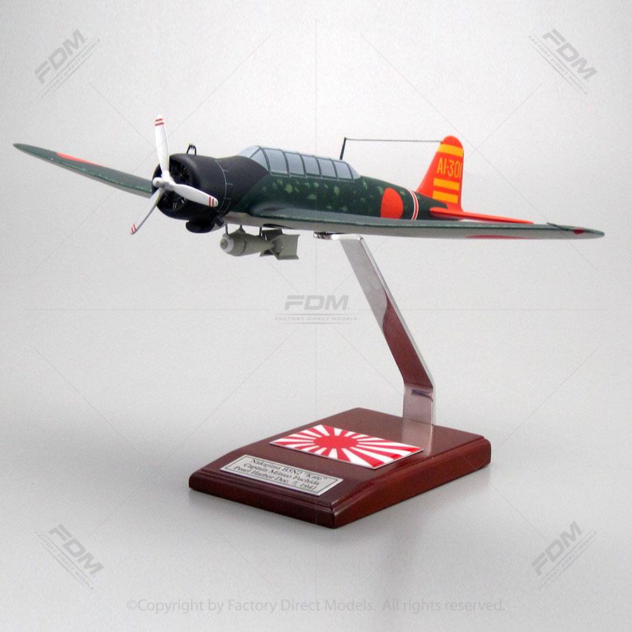 Nakajima B5N Kate Model