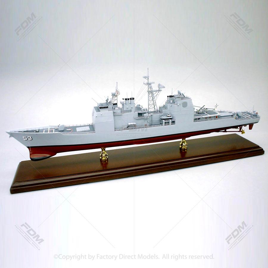 USS Mobile Bay (CG-53) Model Ship