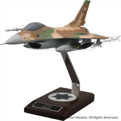 Lockheed Martin F-16A Israeli Scale Model