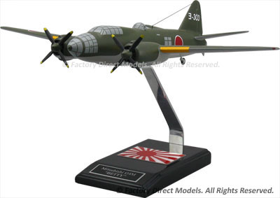 Mitsubishi G4M Betty Bomber Scale Model