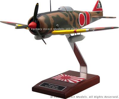 Nakajima Ki-44 Shoki Scale Model