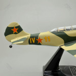 Yakovlev Yak-52 TW Model Airplane with Detailed Interior